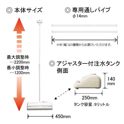スライド式バナーボード_2