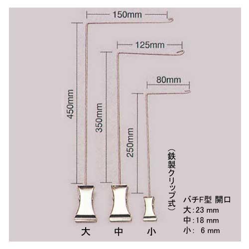 バチ F型(大型/中型/小型)_2