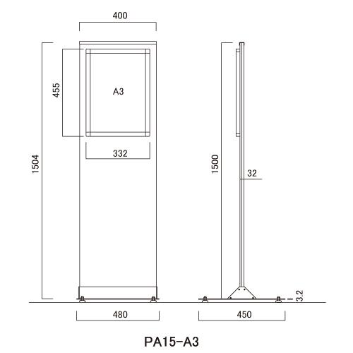 和風サインスタンド りきゅうPA(PA15-A3/PA12-A3/PA12-A4)_6