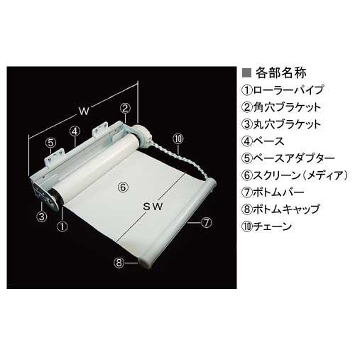 プリンセス FB-40 別注サイズ対応(FB-40)_2