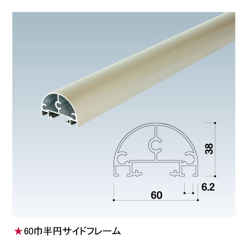 アルミタワーサイン ATS-65R(ATS-65R)_3