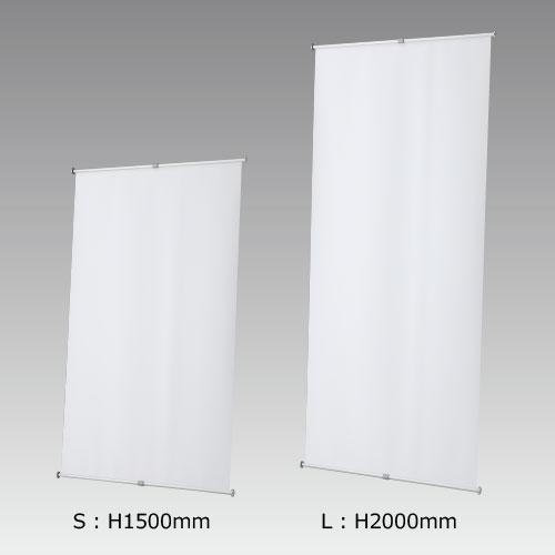 I-BannerⅡ920(アイバナーW890)シルバー(I-BannerⅡ920)_2