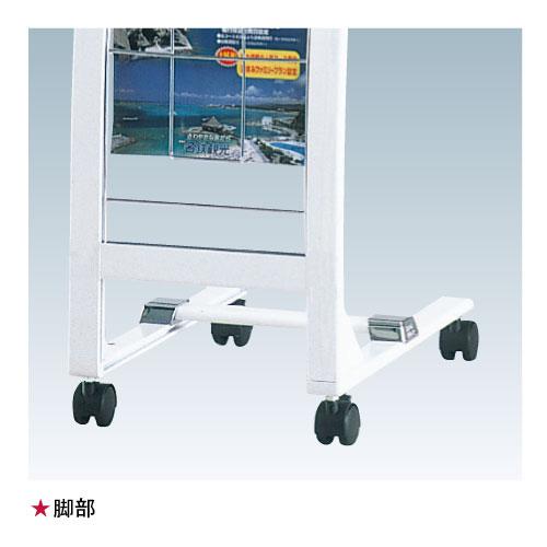 R型カタログスタンド PRX-15(PRX-15)_4