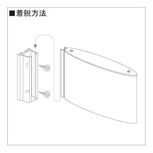 サインプレート F-PIC 突出 FVYタイプ(FVY61/FVY81/FVY150/FVY200)_2