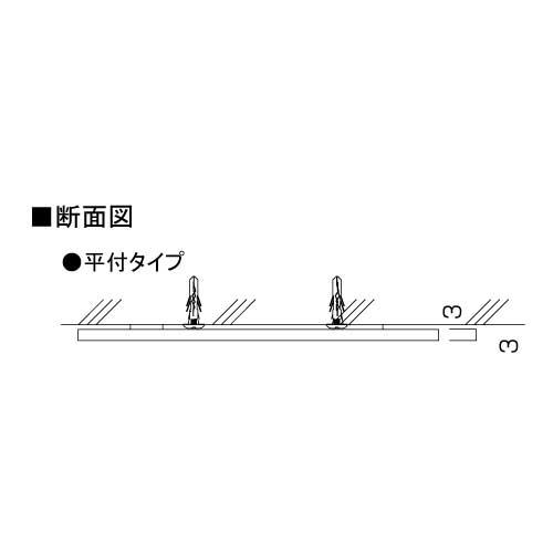 点字触知ピクト FH-GFタイプ(FH-GF150/FH-GF200)_2
