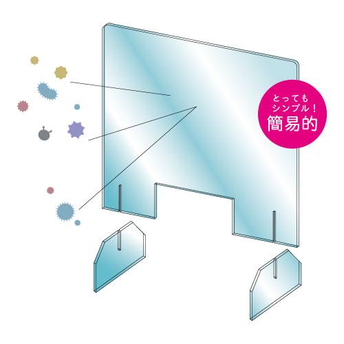 アクリルパーテーション 飛沫感染防止あんしんガード(MZ-01P / MZ-02P / MZ-03P)_5