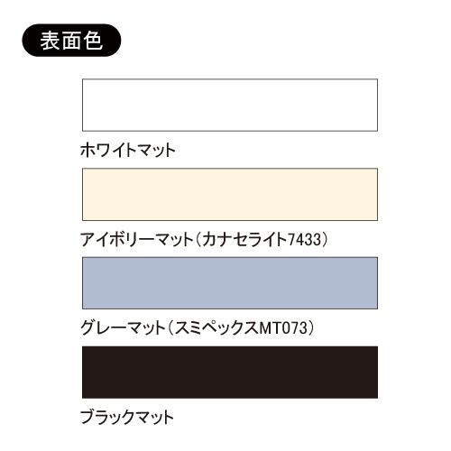 室名札 F-PIC 平付 ペーパーハンガー付 GFPタイプ(GFP81/GFP2515)_5