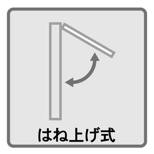 和風掲示板 オスロ RGS 自立タイプ(RGS-1210RGS-1810RGS-1810K)_4