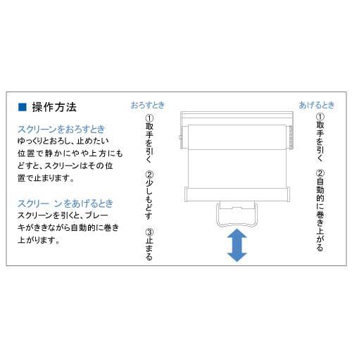 プリンセス FA-38 別注サイズ対応(FA-38)_7