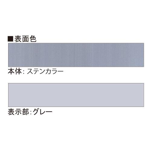 室名札 O-PIC 平付 OSタイプ(OS-57327-AA/OS-57328-AA)_3