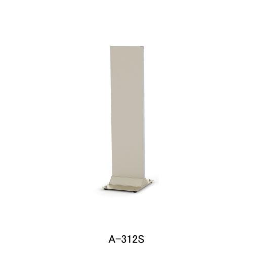 サインスタンド ポップス アルミ板ステンカラー(A-4512S/A-312S/A-4515S)_2
