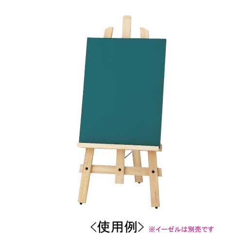 チョーク用黒板 BDシリーズ 緑(BD354-2/BD456-2/BD6090-2)_2