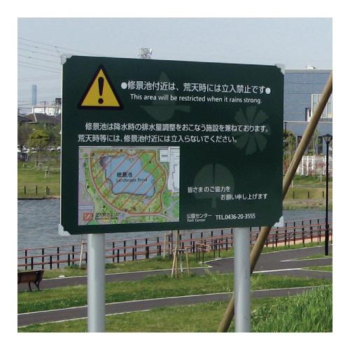 標識サイン インフォメックス NECOタイプ_2