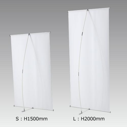 I-BannerⅡ920(アイバナーW890)シルバー(I-BannerⅡ920)_3