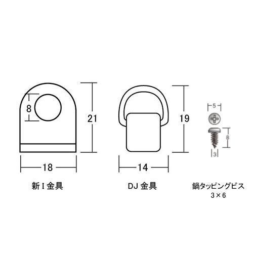 ABSバナーパイプ ABS-R159 カット対応(ABS-R159)_4
