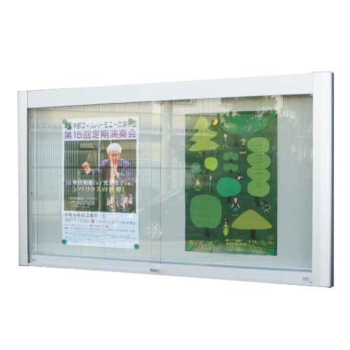 アルミ屋外掲示板 AGP 壁付タイプ(AGP-1210W/AGP-1510W/AGP-1810W)_6