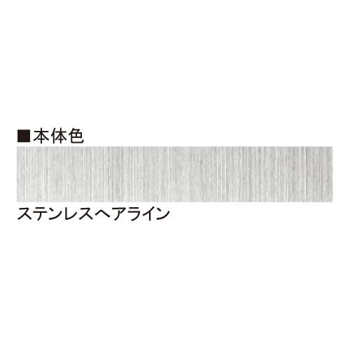 ステンレス屋外掲示板 PKS-4 壁付タイプ(PKS4-1810壁付)_2