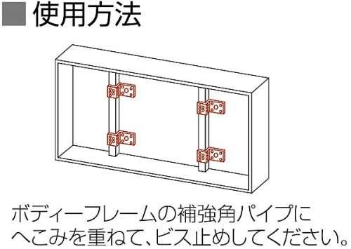 Z型取付金具 AO-Z(AO-Z)_2