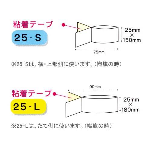 ミラクルチチ(25-S)_2