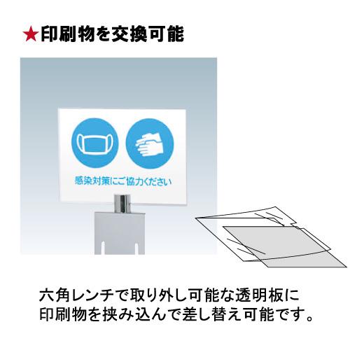 アルコール消毒液スタンド DSOシリーズ(DSO-4YS/DSO-4YB/DOS-4TS/DSO/4TB)_5