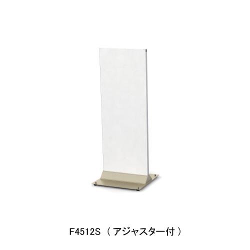 サインスタンド ポップス アルミ複合板ホワイト(F-312S/F-4512S/F-4515S)_2