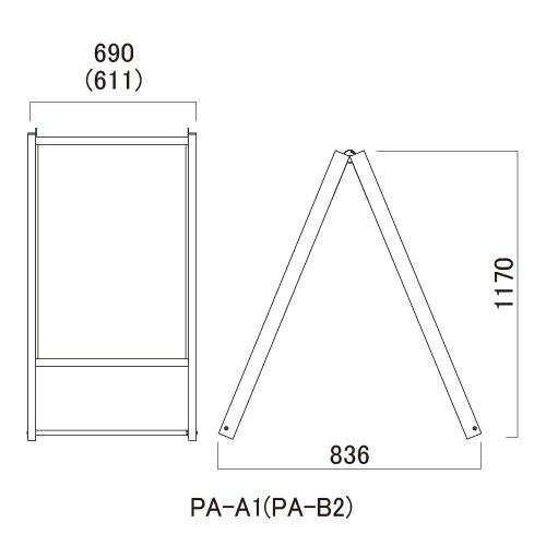 和風サインスタンド しゃらくPA(PA-A1/PA-B2)_3