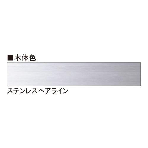サインプレート O-PIC 突出 PSタイプ(PS150/PS200/PS250)_4