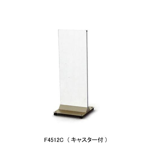 サインスタンド ポップス アルミ複合板ホワイト(F-312S/F-4512S/F-4515S)_3
