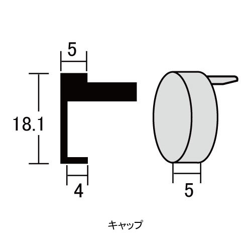 ABSバナーパイプ ABS-R159 カット対応(ABS-R159)_3