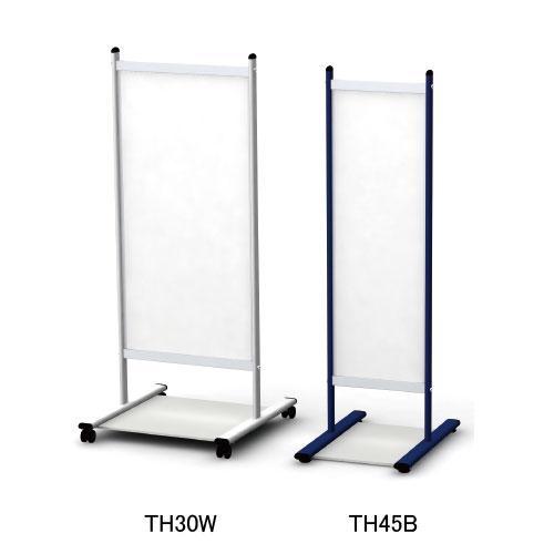 T型サインスタンド タッチ(TH30W/H30B/TH45W/TH45B/TH30Mg)_2