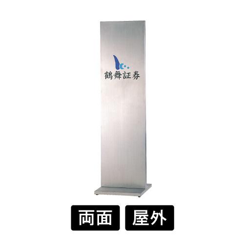 タワーサイン TS-11(TS-11)