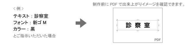 室名札 F-PIC 平付 ペーパーハンガー付 GFPタイプ(GFP81/GFP2515)_s1
