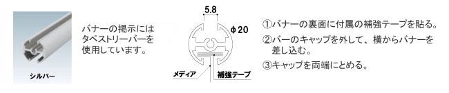 フラッグサイン FB-60(FB-60)_s1