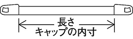 taremaku_size.jpg